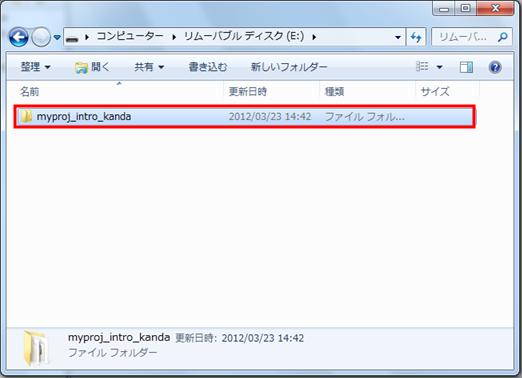 java-appendix-export11