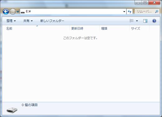 java-appendix-export18