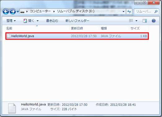 java-appendix-export20