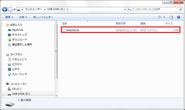 java-export-confirm-file