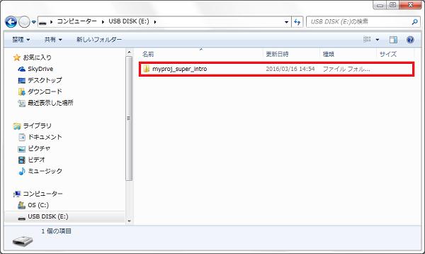 java-export-confirm-project
