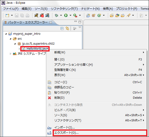 java-export-select-export-file