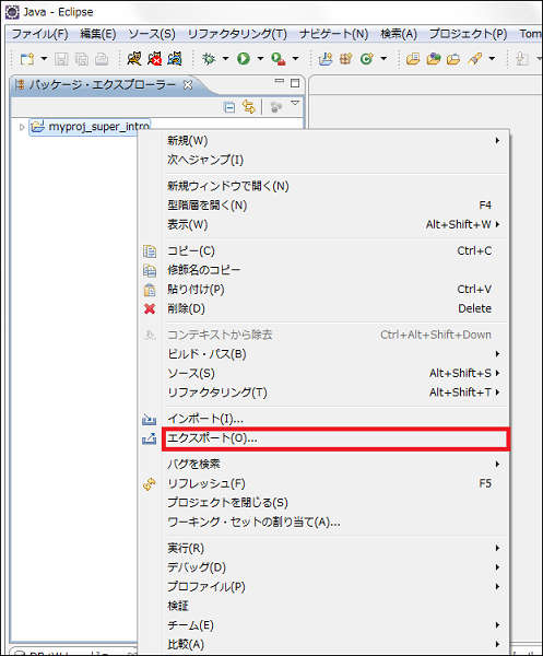 java-export-select-export