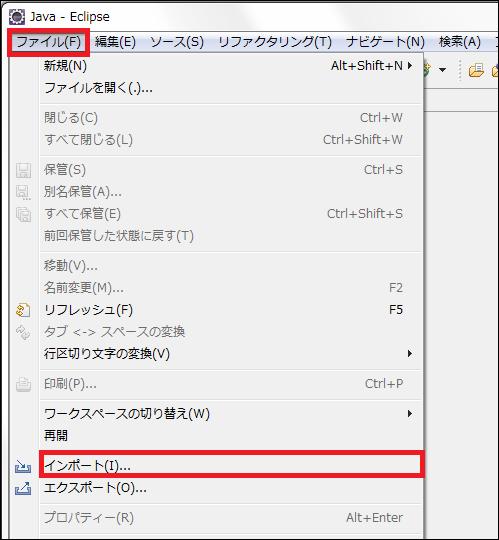 import-03