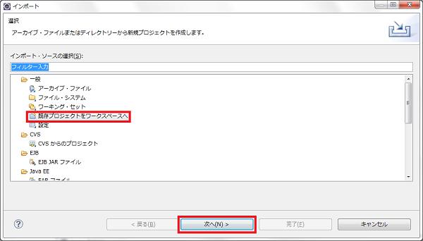 import-06