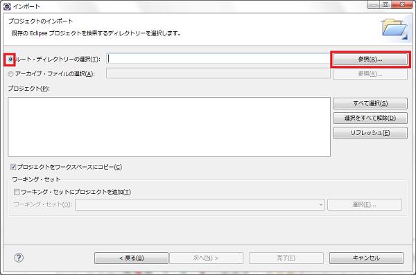 import-07