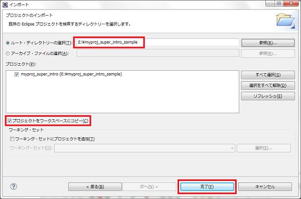 import-09
