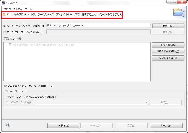 import-11