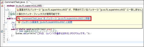 import-error-01