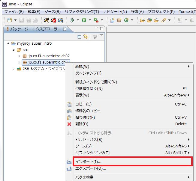 import-file-01