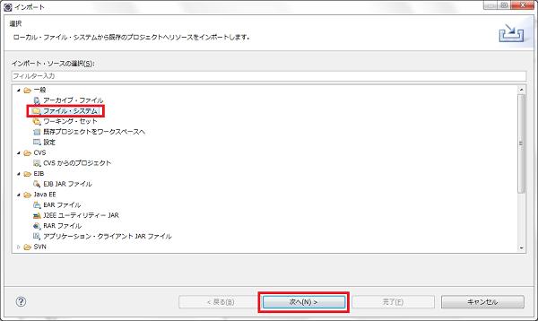 import-file-02