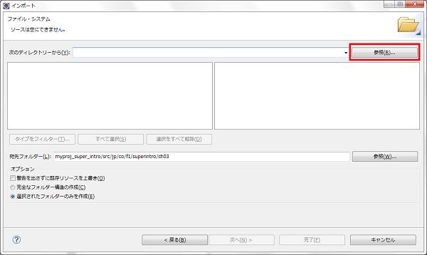 import-file-03