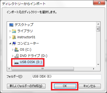 import-file-04