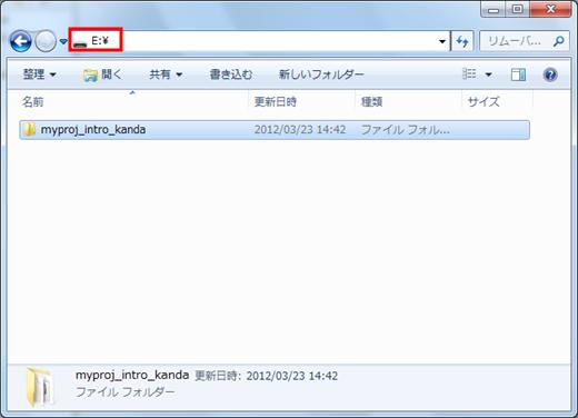 java-appendix-import07
