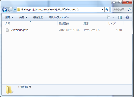 java-appendix-import08