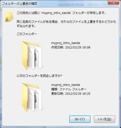 java-appendix-import11