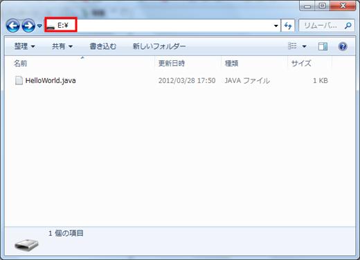 java-appendix-import27