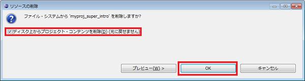 php-delete-02