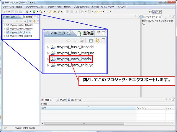 php-appendix-export06