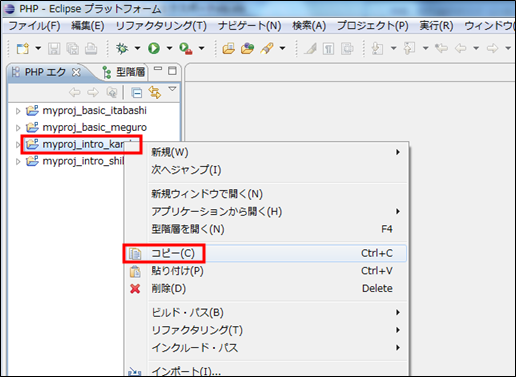 php-appendix-export07