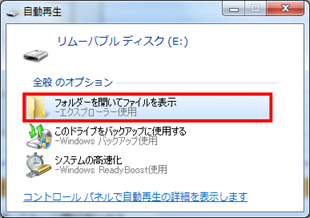 php-appendix-export08