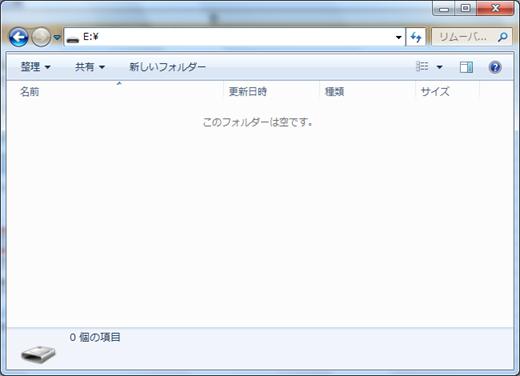 php-appendix-export09