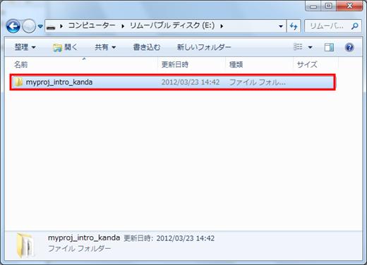 php-appendix-export11