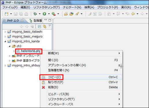 php-appendix-export16
