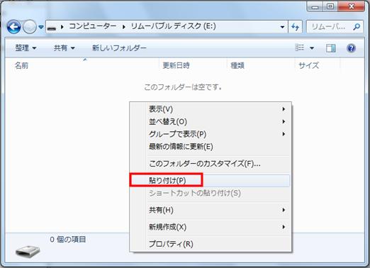 php-appendix-export19