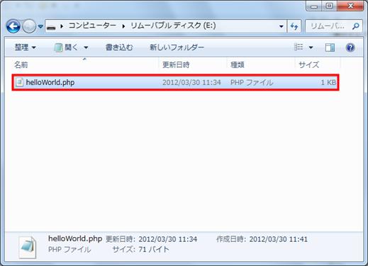 php-appendix-export20