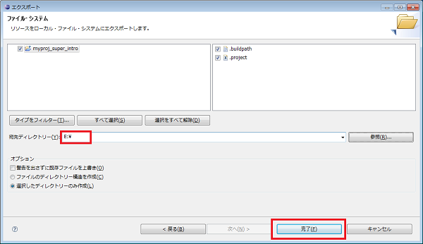 php-export-05