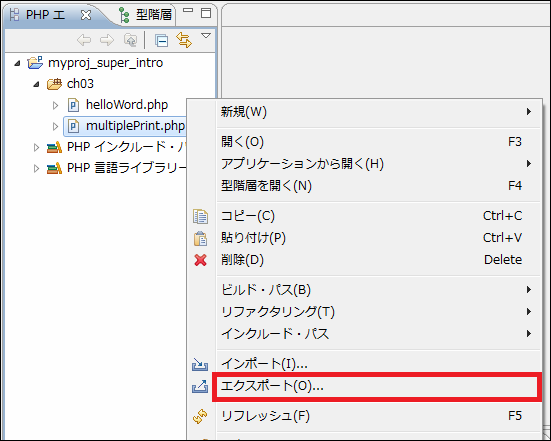 php-export-file-01