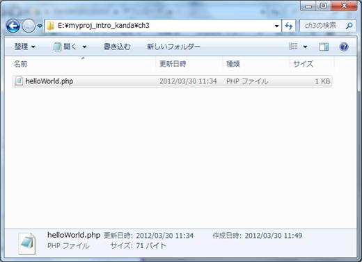 php-appendix-import08