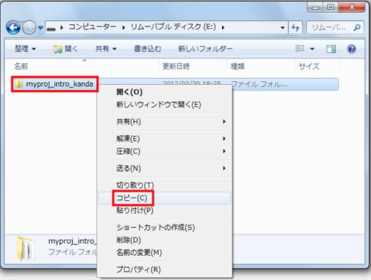 php-appendix-import09