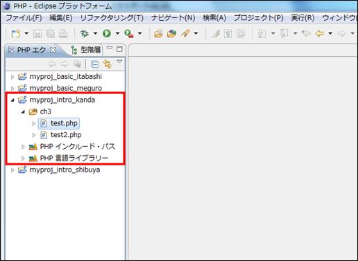 php-appendix-import13