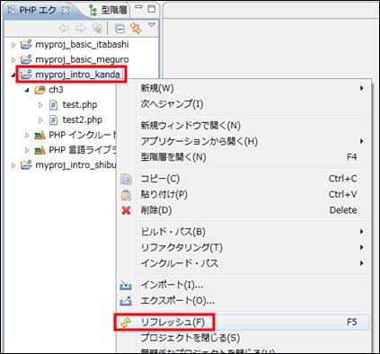 php-appendix-import14