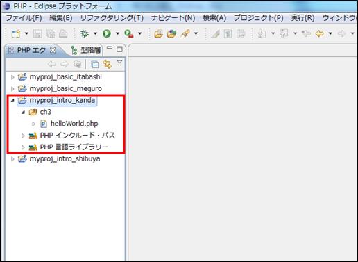 php-appendix-import15