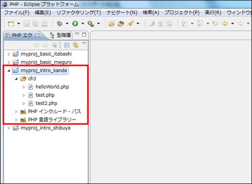 php-appendix-import16
