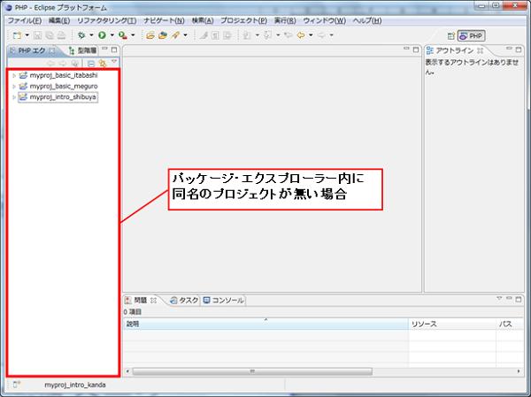 php-appendix-import17