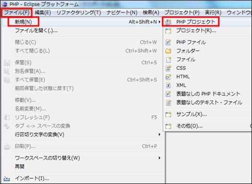 php-appendix-import18