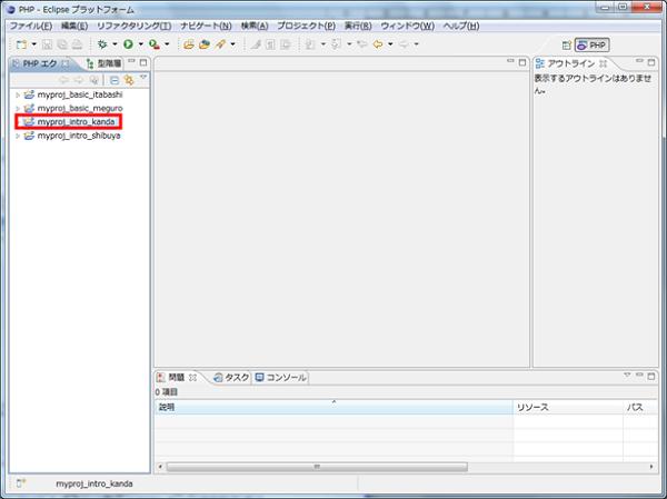 php-appendix-import20