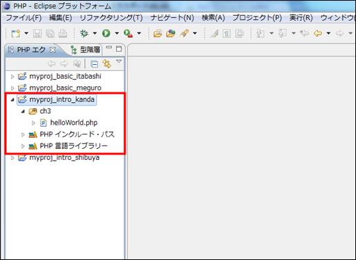 php-appendix-import21
