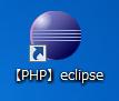 php-appendix-import22