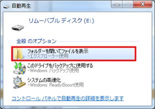 php-appendix-import26