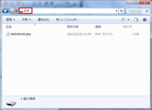 php-appendix-import27