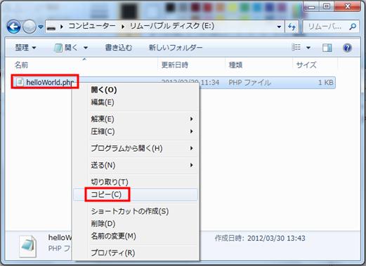php-appendix-import28