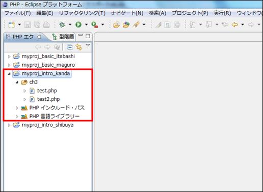 php-appendix-import29
