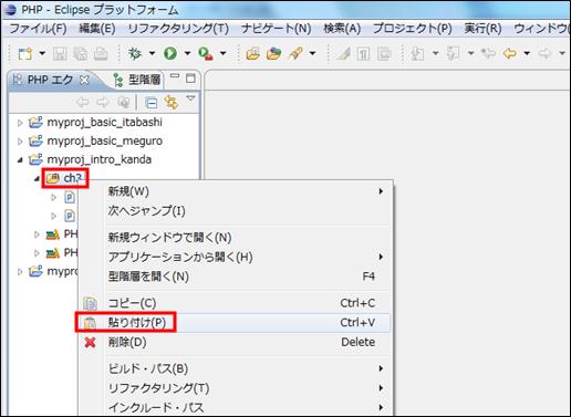 php-appendix-import30