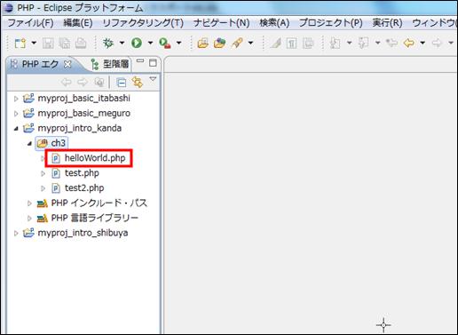 php-appendix-import31