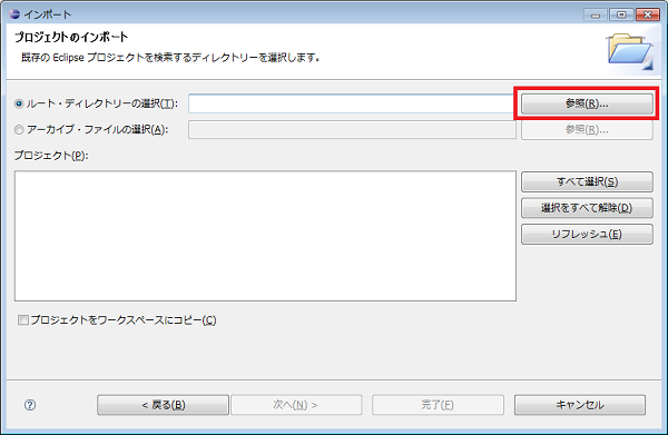 php-import-07